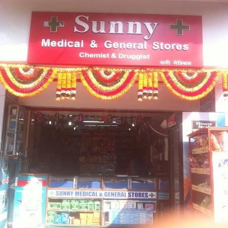 Homeopathic Medicine Stores in Nerul, Mumbai   Sulekha Mumbai