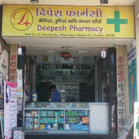 Homeopathic Medicine Stores in Mulund West, Mumbai   Sulekha