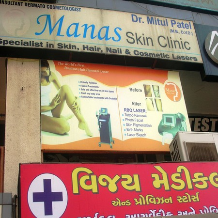 Manas Skin Clinic in Naranpura, Ahmedabad-380013 | Sulekha