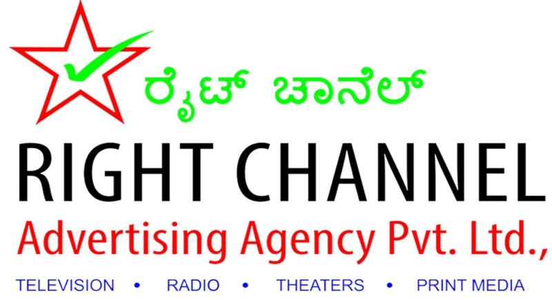 Right Channel Advertising Agency Pvt  Ltd  in Rajaji Nagar