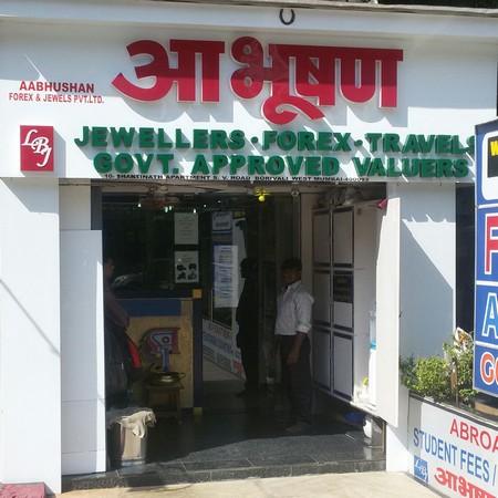 Greenback forex services pvt ltd mumbai