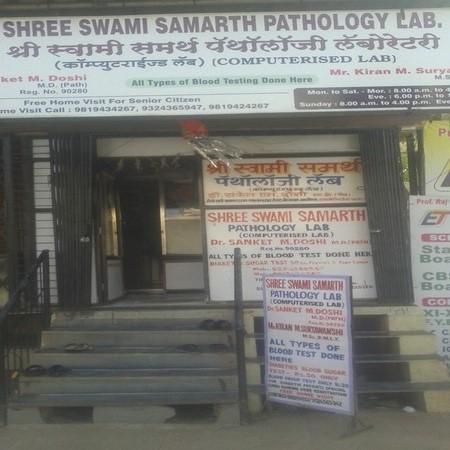 Best Blood Testing Laboratories in Ambernath East, Mumbai | Sulekha