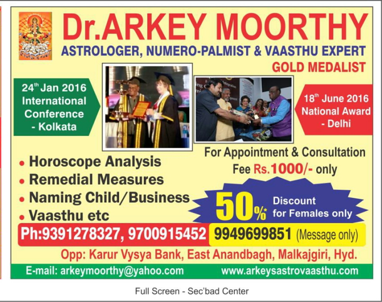 Top 10 Nadi Astrology in Hyderabad, Best Nadi Jyotish