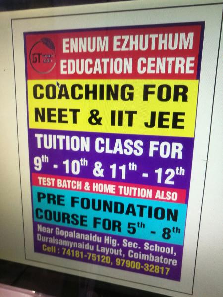 Top 10 TNPSC Coaching Centres in Coimbatore, Institutes