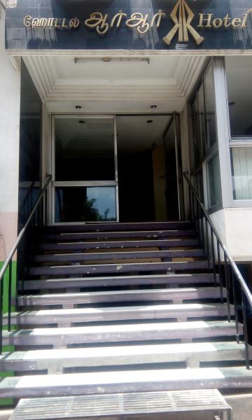 R R  Hotel in Gandhipuram, Coimbatore-641012 | Sulekha