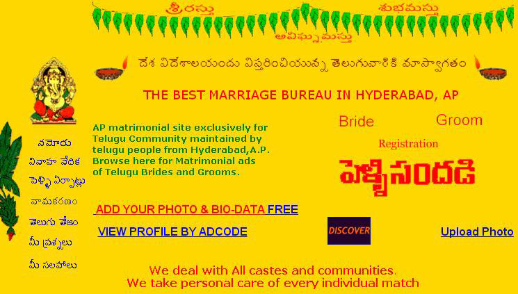 Best Marriage Bureau in Bagh Lingampally, Hyderabad | Sulekha