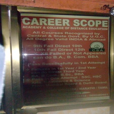 Career Scope in Thane, Mumbai-400601 | Sulekha Mumbai