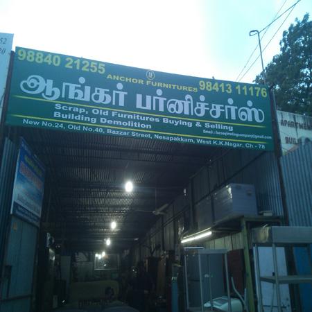 Scrap Dealers in Chennai, Suppliers, Sellers | Sulekha Chennai