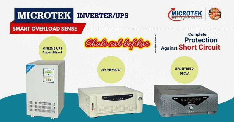 Inverter Repair & Services in Coimbatore | Sulekha Coimbatore