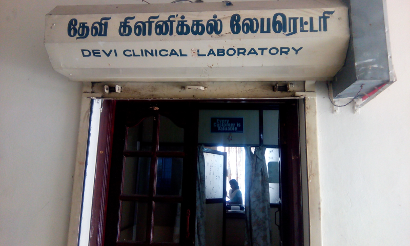 Best Blood Testing Laboratories in Saibaba Colony