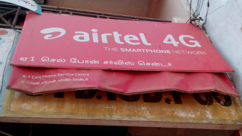 Mobile Phone Service Centre in Redhills, Chennai-600052