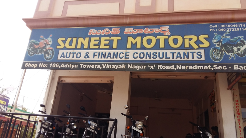 New Bike Dealers in Moulali, Hyderabad | Sulekha Hyderabad
