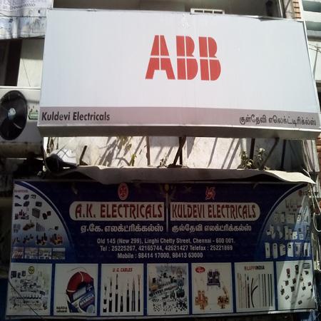 Kuldevi Electricals In Parrys Chennai 600001 Sulekha