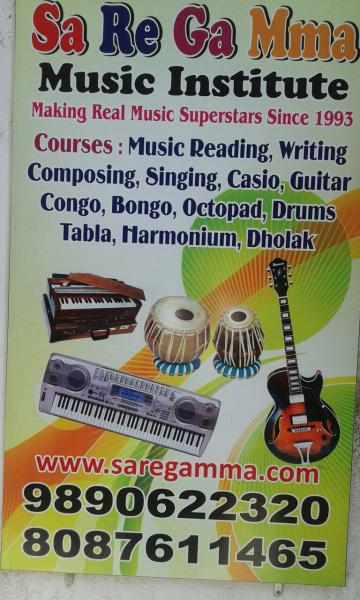 Learn Harmonium in Bhosari, Pune | Sulekha Pune