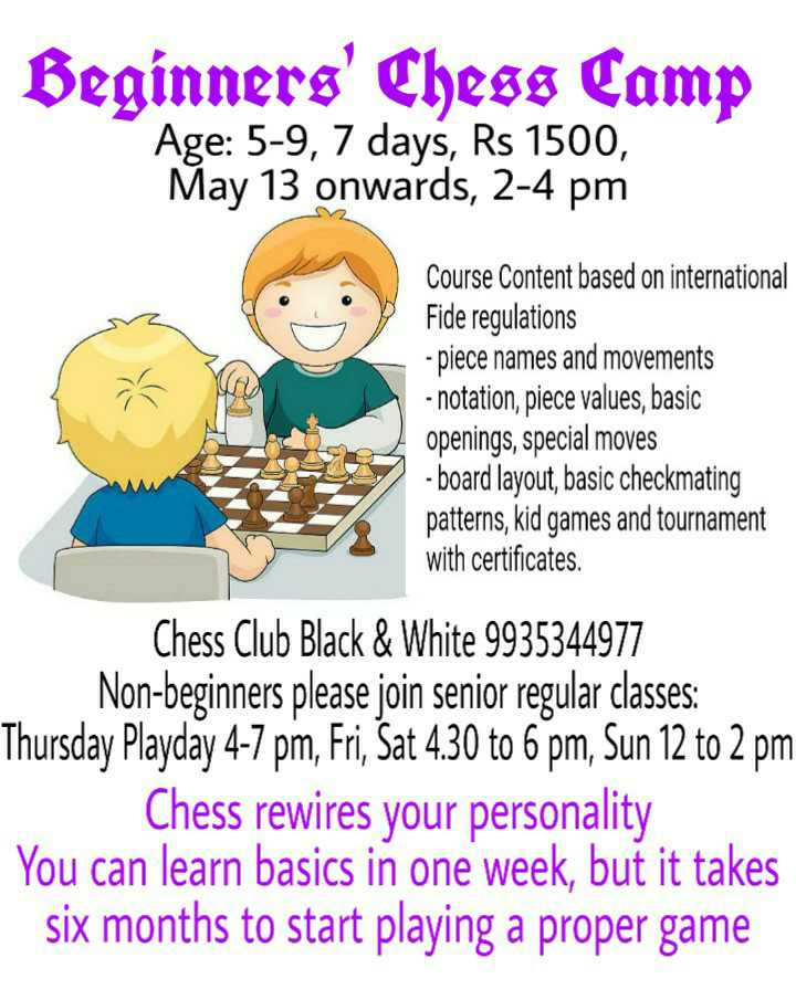 Black & White Chess Magazine in Hasanganj, Lucknow-226007 | Sulekha