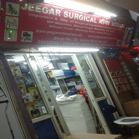 Medical Equipment Suppliers in Malad West, Mumbai | Sulekha
