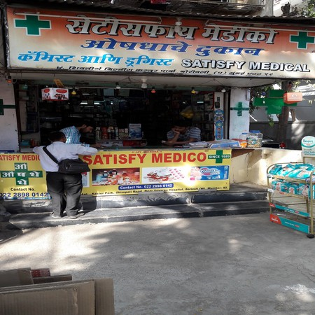 Homeopathic Medicine Stores in Borivali West, Mumbai