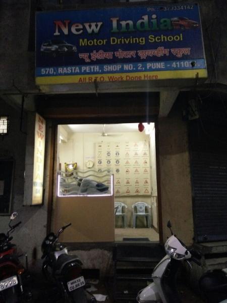 New India Motor Driving School in Rasta Peth, Pune-411011