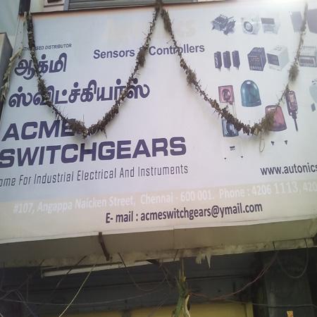 Acme Switchgears in Parrys, Chennai-600001 | Sulekha Chennai