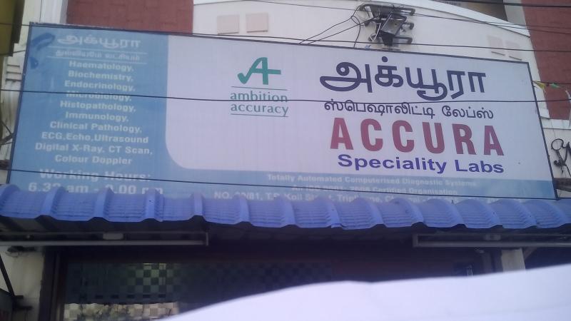 Best X-Ray Scan Centres in Triplicane, Chennai | Sulekha