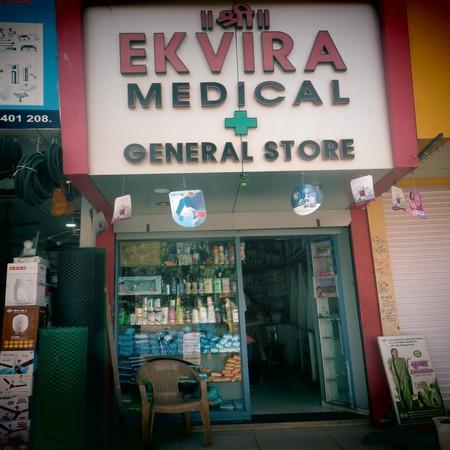 Homeopathic Medicine Stores in Vasai East, Mumbai   Sulekha