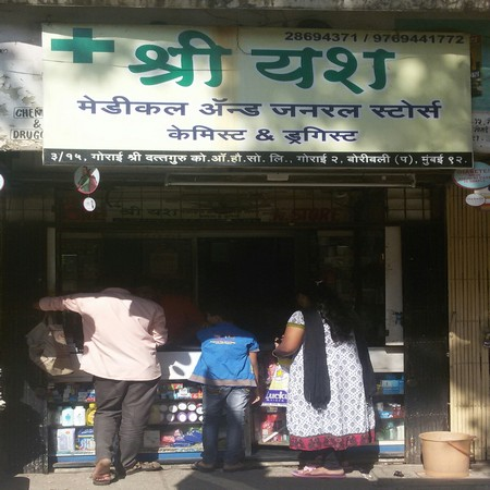 Homeopathic Medicine Stores in Borivali West, Mumbai