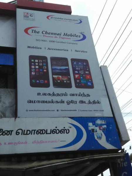 The Chennai Mobiles in Gandhipuram, Coimbatore-641012   Sulekha
