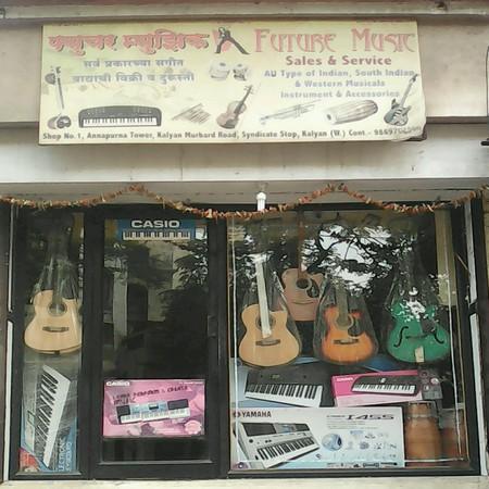 Musical Instruments Shop in Kalwa, Mumbai   Sulekha