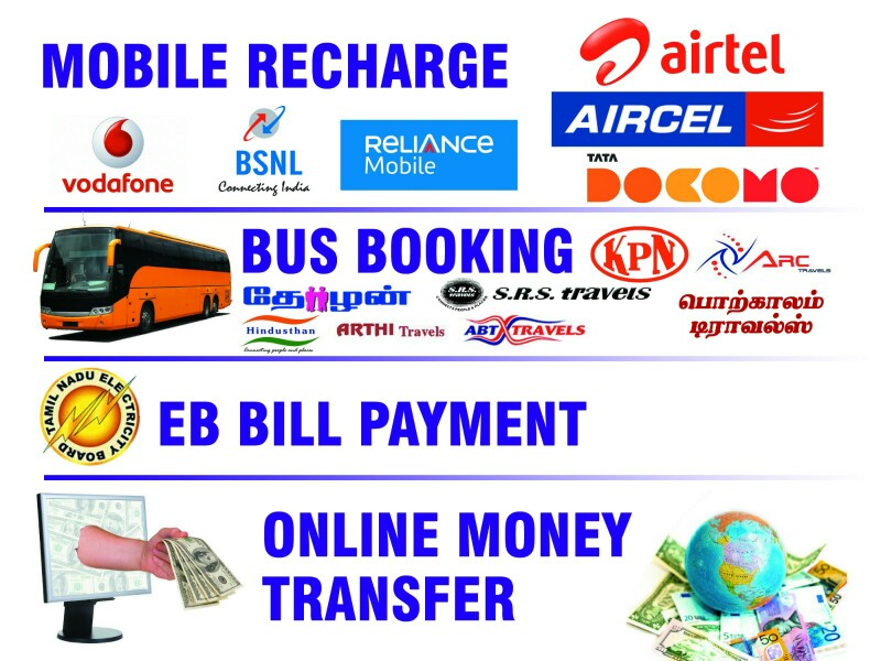Airtel Digital TV DTH Services in Tirupur, Packages, Plans
