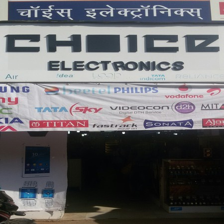 Top 10 Home Electronic Appliances Dealers in Thane West