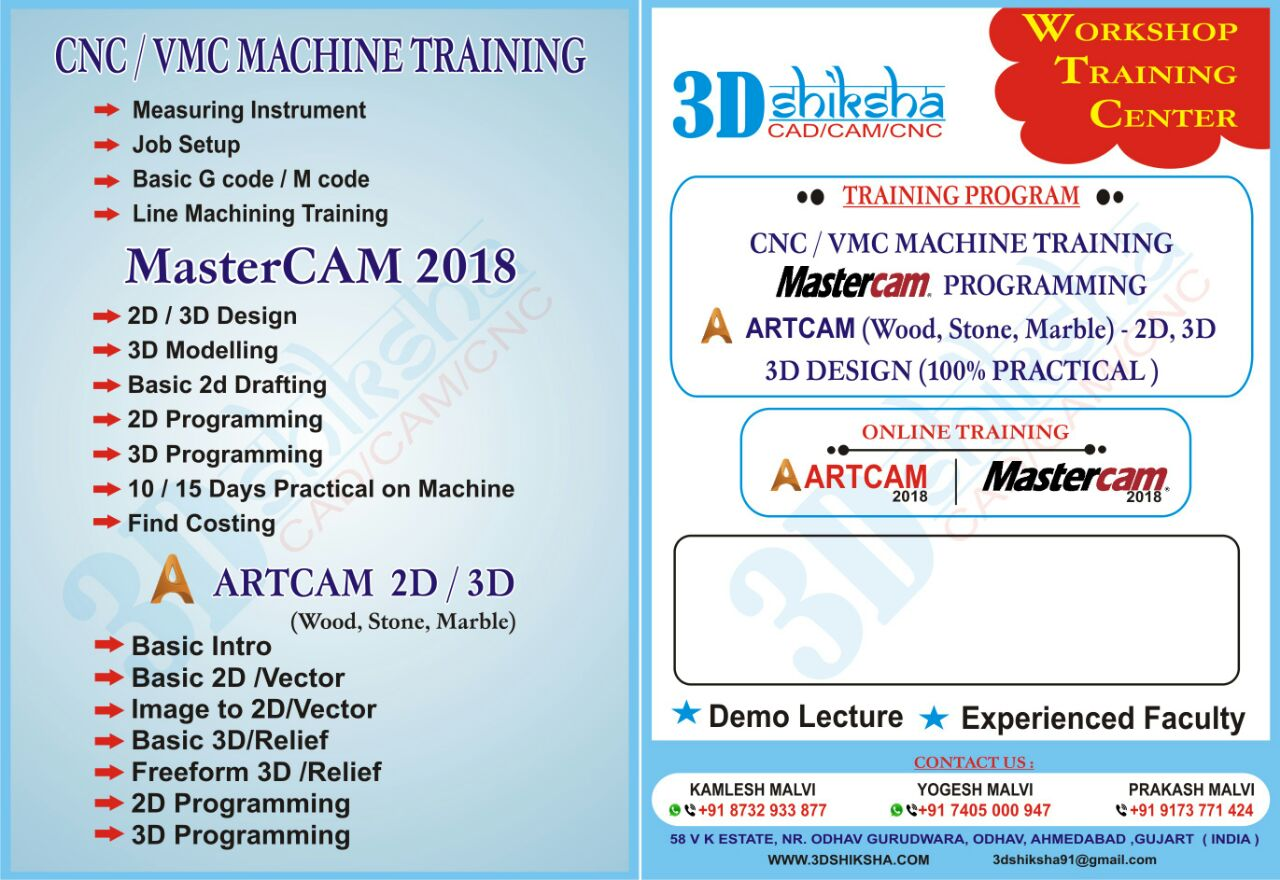 CNC Programming Training in Ahmedabad, Classes, Courses