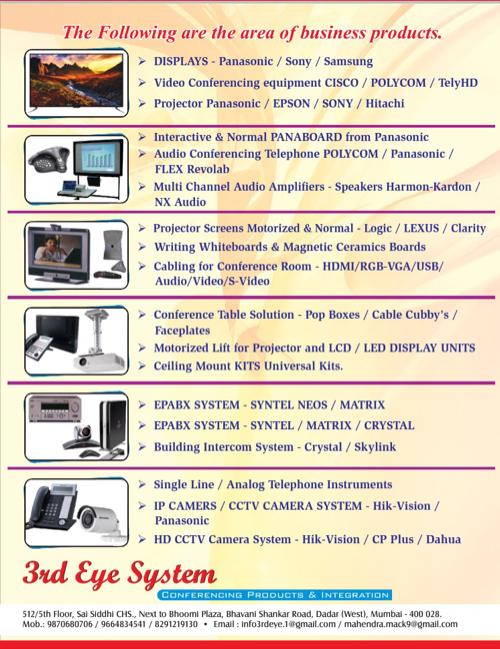 Top 10 Security System Dealers in Dadar West, Mumbai, Access