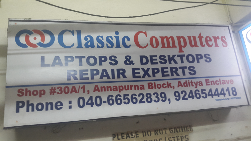 Classic Computers in Ameerpet, Hyderabad-500019 | Sulekha