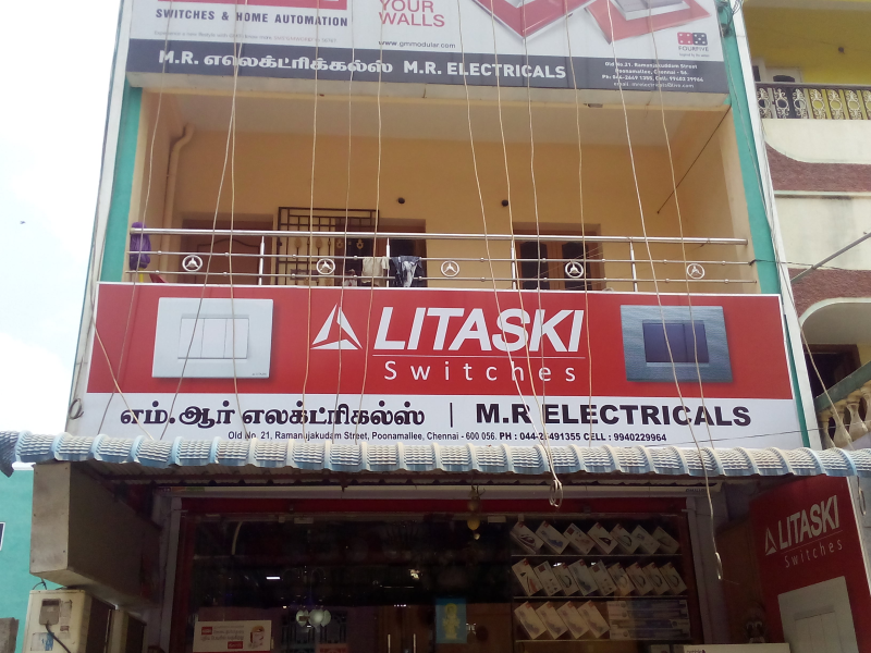 MR Electricals in Poonamallee, Chennai-600056 | Sulekha Chennai