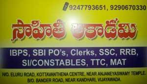 Distance Education in Vijayawada, Correspondence Courses