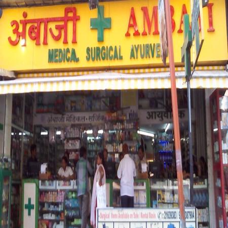 Homeopathic Medicine Stores in Mulund West, Mumbai | Sulekha