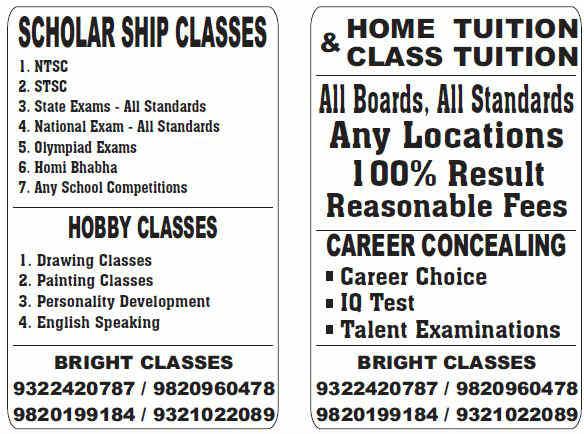 Crane Operator Training in Mumbai, Certification Courses | Sulekha