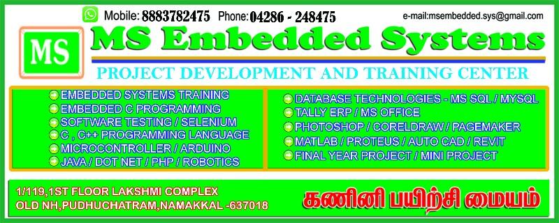Embedded C Training in Salem, Classes, Courses, Institutes