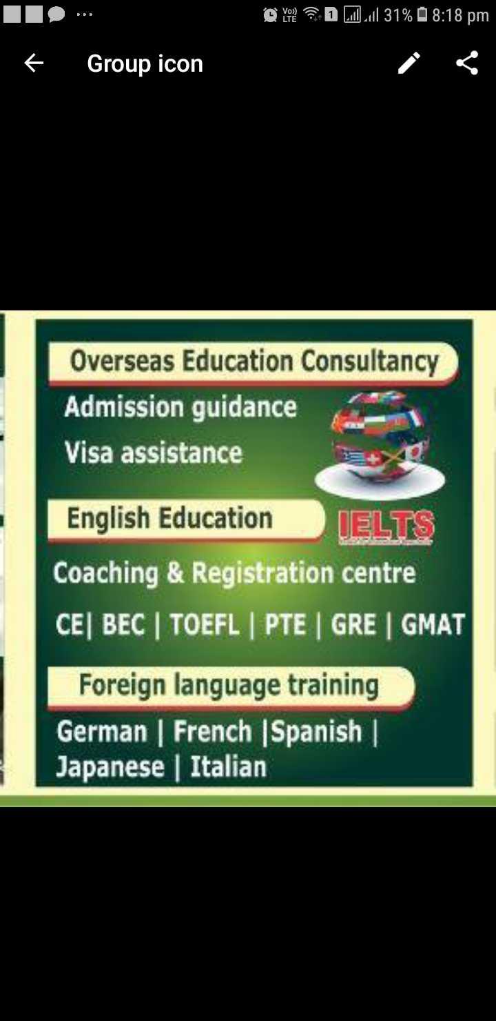 Arris Academy in Gandhipuram, Coimbatore-641012   Sulekha