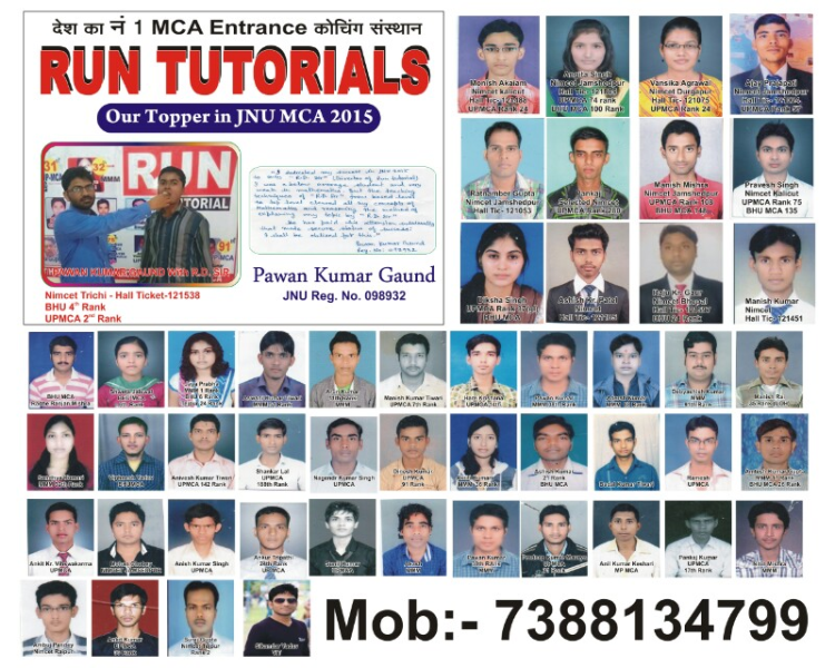 Top 10 NEET Coaching Centres in Allahabad, NEET Classes