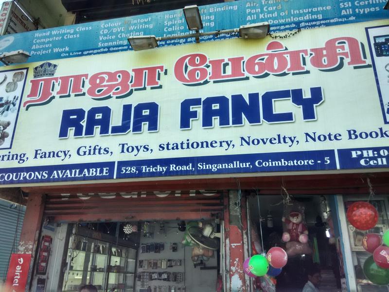 Raja Fancy in Singanallur, Coimbatore-641005 | Sulekha Coimbatore