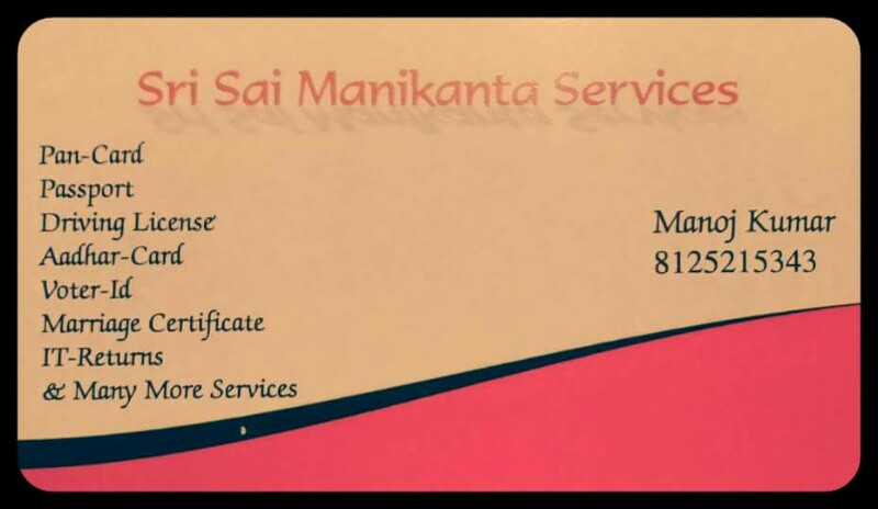 Birth and Death Certificate Agents in Hyderabad, Services