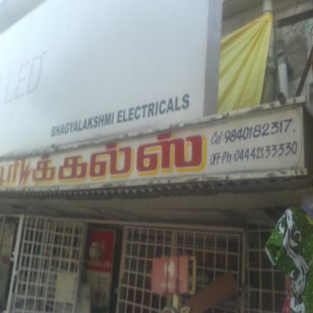 Bhagyalakshmi Electricals in Vadapalani, Chennai-600026 | Sulekha