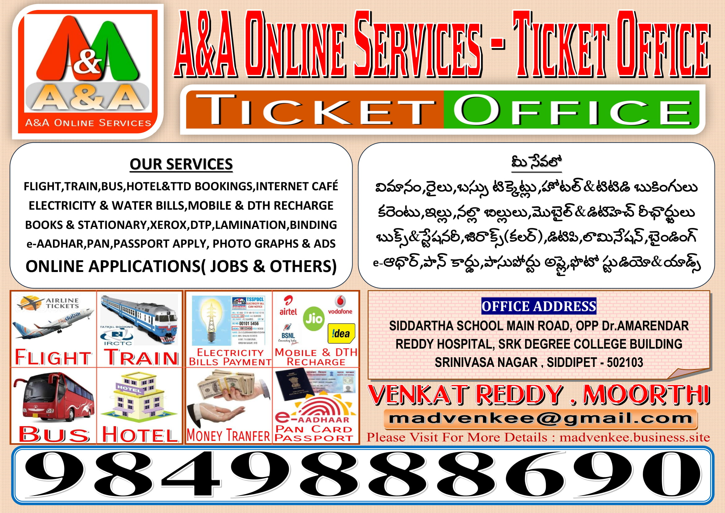 A&A ONLINE SERVICES - TICKET OFFICE in Mohinpura, Siddipet-502103