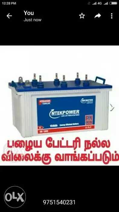 Top 10 ONIDA AC Service in Madurai, AC Servicing   Sulekha