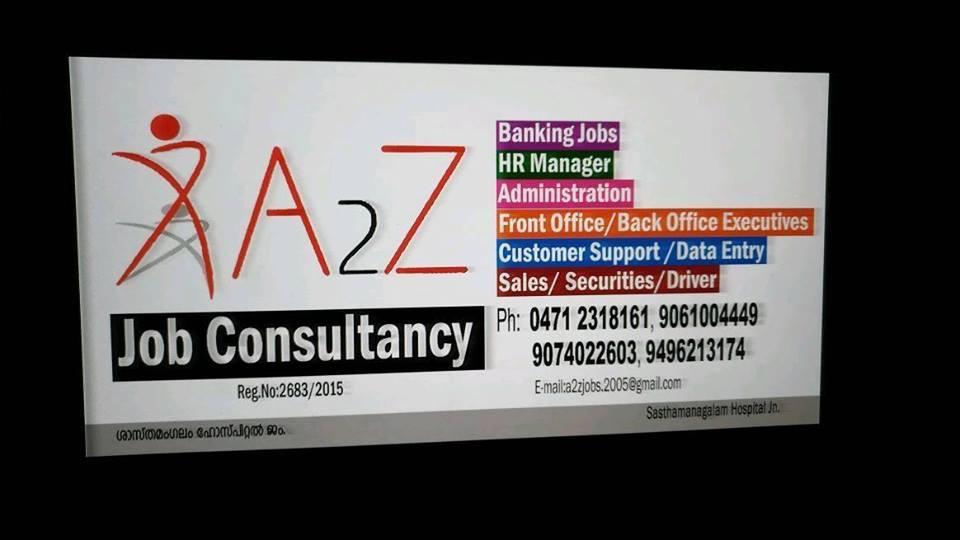 A2z Job Consultancy In Sasthamangalam Trivandrum 695010 Sulekha Trivandrum