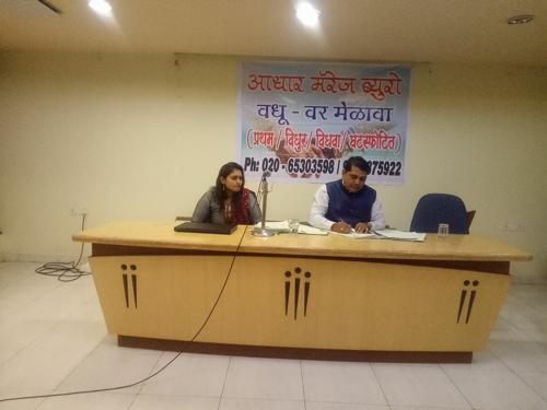 Aadhar Marriage Bureau in Kothrud, pune-411038 | Sulekha pune