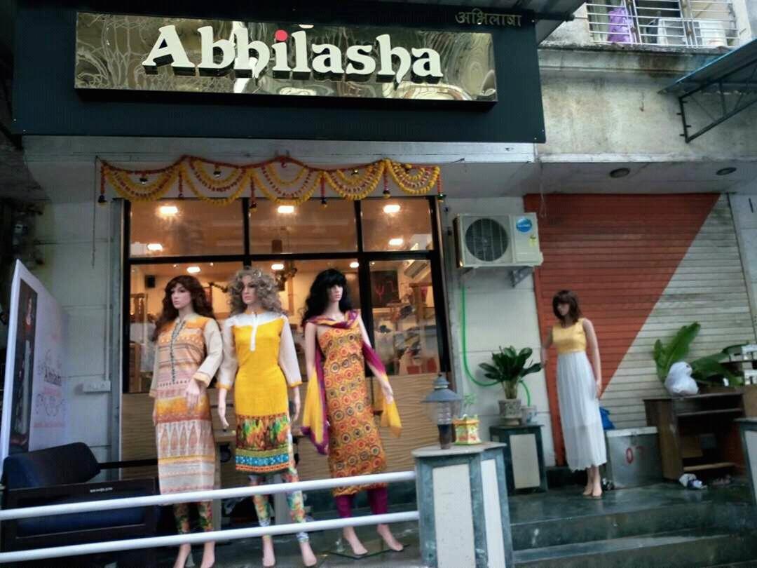 Abhilasha Designer Studio In Thane West Mumbai 400601 Sulekha Mumbai