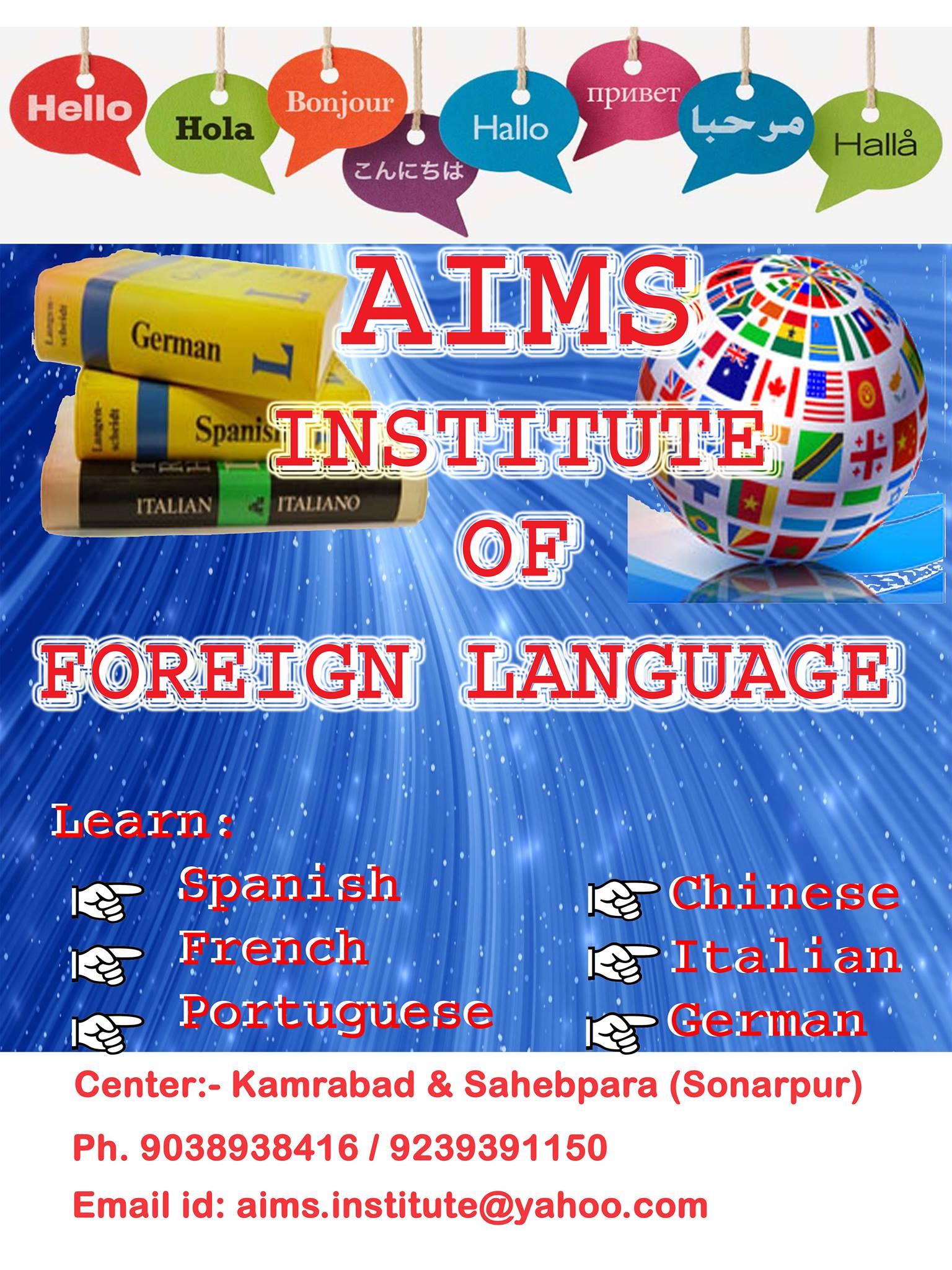 AIMS INSTITUTE OF FOREIGN LANGUAGES in Sonarpur, Kolkata
