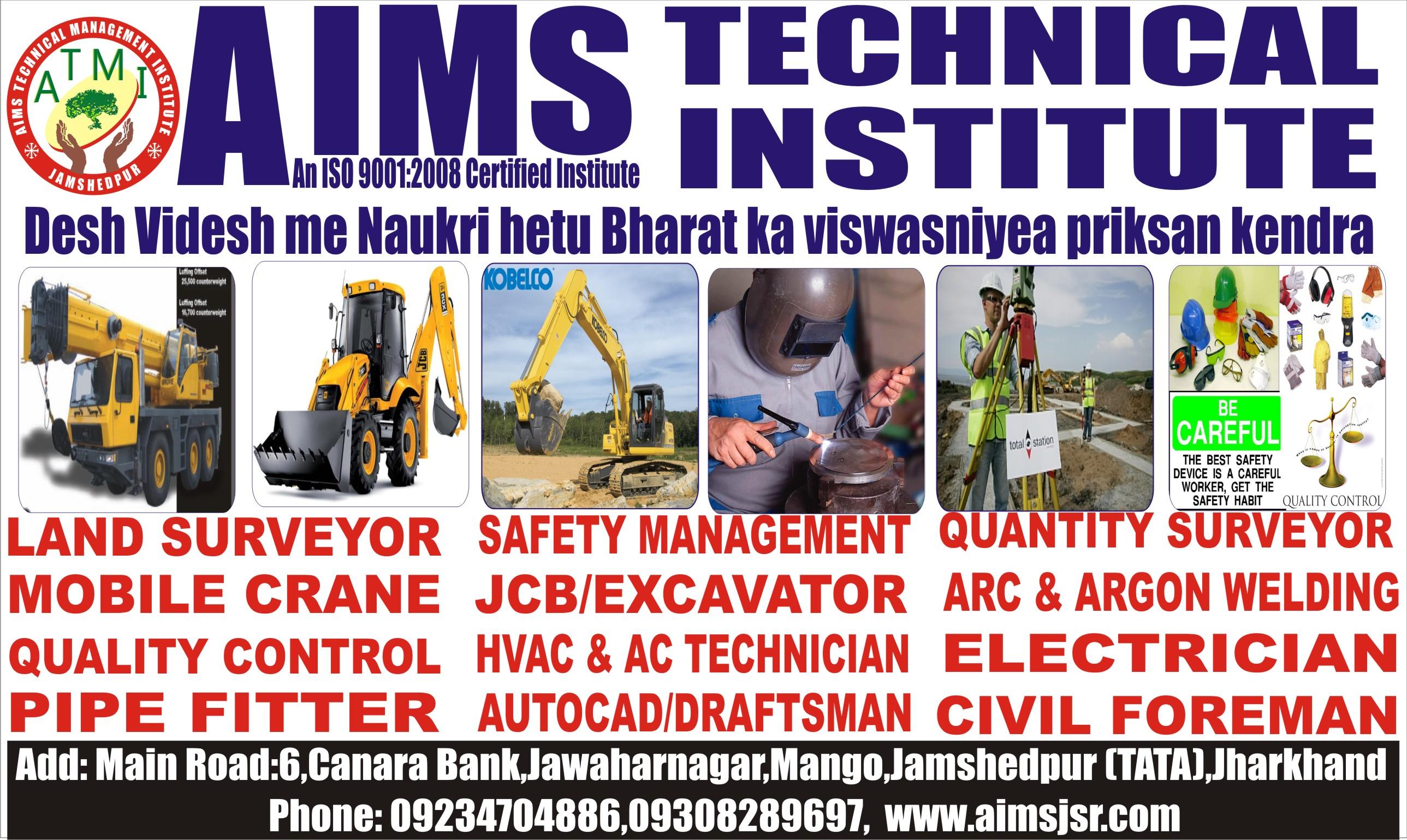 Top 10 HVAC Courses in Jamshedpur, Training Institutes | Sulekha